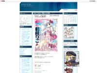 E☆2 Vol.42 『梱枝りこ』大特集のスクリーンショット