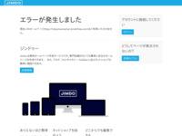 東京ママチャリ同好会のサイト画像
