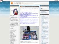 絶対絶望少女 ダンガンロンパ Another Episodeのスクリーンショット