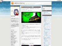 ニューダンガンロンパV3 体験版のスクリーンショット