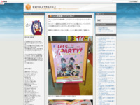 CoCo壱番屋×バンドリ!ガルパのスクリーンショット