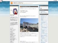 アイカツ!LIVE★イリュージョンのスクリーンショット
