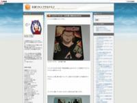 フェアリーテイル DVD第19巻&8thOPCDのスクリーンショット