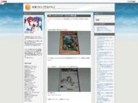 フェアリーテイル コミックス第28巻のスクリーンショット
