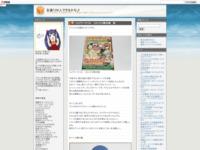 フェアリーテイル コミックス第29巻 他のスクリーンショット