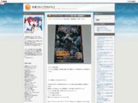 フェアリーテイル コミックス第30巻+総集編EP1のスクリーンショット