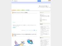 http://toomva.blog60.fc2.com/