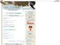 http://tosiko915.blog86.fc2.com/