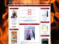 http://tsuigeki.biz/