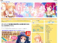 ガールフレンド(仮)誕生日記念『思い出の黒川凪子に会いたい♪4STEPキューピッド』のスクリーンショット