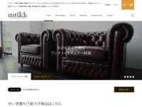 アンティーク家具雑貨通販 | アンティークショップunikk