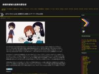 Aチャンネル+smile 店頭先行上映会 in ゲーマーズなんば店のスクリーンショット