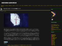Fate/Zero 2ndシーズンのOP映像についてのスクリーンショット