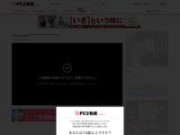 http://video.fc2.com/a/content/20141004QbuQsr1h