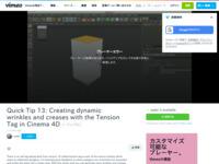 http://vimeo.com/26323998