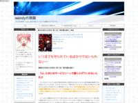 魔法科高校の劣等生 第21話 「横浜騒乱編Ⅲ」 感想のスクリーンショット