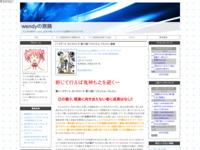 ソードアート・オンラインⅡ 第13話 「ファントム・バレット」 感想のスクリーンショット