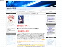 Fate/stay night [Unlimited Blade Works] 第2話 「開幕の刻」 感想のスクリーンショット