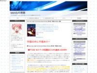 Fate/stay night [Unlimited Blade Works] 第4話 「戦意の在処」 感想のスクリーンショット