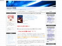 Fate/stay night [Unlimited Blade Works] 第8話 「冬の日、心の所在」 感想のスクリーンショット