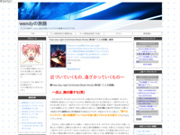 Fate/stay night [Unlimited Blade Works] 第9話 「二人の距離」 感想のスクリーンショット