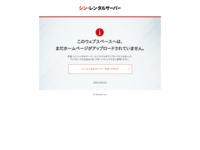 有料アダルトサイト比較【エロッズ】・スクリーンショット