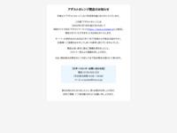 アダルトグッズオレンジ/大人のおもちゃ(アダルトグッズ)