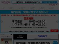 http://www.aeon.jp/sc/ogaki/