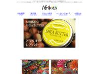 アフリカ雑貨専門店 アフリキコ