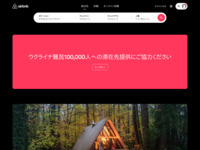 http://www.airbnb.com/