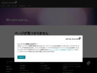 http://www.airnewzealand.jp/holidays