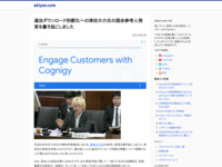 http://www.akiyan.com/blog/archives/2012/06/tsuda-daisuke-view-for-illegal-download.html