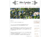Alice London【アリス ロンドン】英国アートと雑貨
