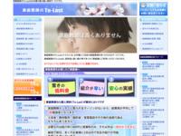 【個人契約】家庭教師のTo-Last・スクリーンショット