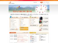 http://www.arcs-g.co.jp/