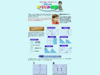 http://www.asahi-net.or.jp/~uz4s-mrym/page/origami/sakihin/teppou1.html