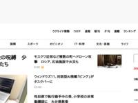 asahi.com(朝日新聞社):海江田経産相が辞表提出 受理はされず - 政治