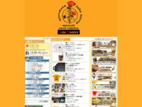アジア雑貨 アジア食材 アジアハンター