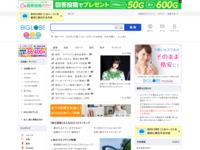 http://www.biglobe.ne.jp/