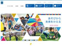 http://www.bornelund.co.jp/asobi/kidokid.html