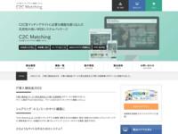 C2C型マッチングサイト構築システム(C2C Matching)