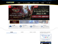 http://www.capcom.co.jp/