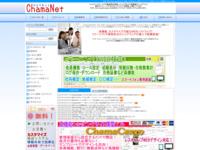 QuestCGI  (eラーニング用WEBシステム)