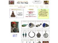 アジア雑貨 Char Char Bingo