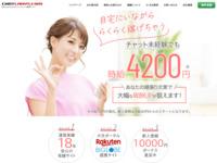 「BBchatTV」のチャットレディ/大人のおもちゃ(アダルトグッズ)