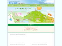 http://www.chausuyama.jp/
