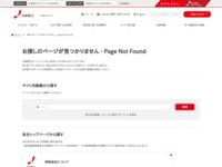 http://www.chuden.co.jp/hekinan-pr/