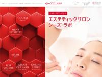 http://www.ci-z.com/campaign/bridal.html