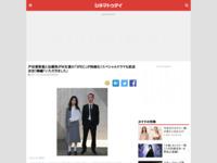 戸田恵梨香と加瀬亮がW主演の「SPEC」が映画化!スペシャルドラマも放送決定!続編「いただきました」 - シネマトゥデイ
