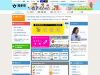http://www.city.chita.aichi.jp/ikiiki-chita/graphic/d2/018asahi/main.htm